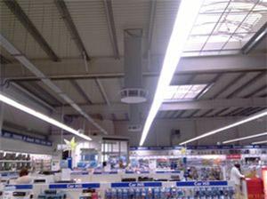 Εφαρμογές - Εμπορικά Καταστήματα